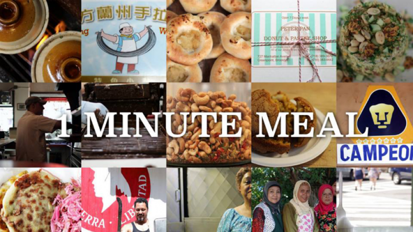 1 Minute Meals from the Museum of Food and Drink
