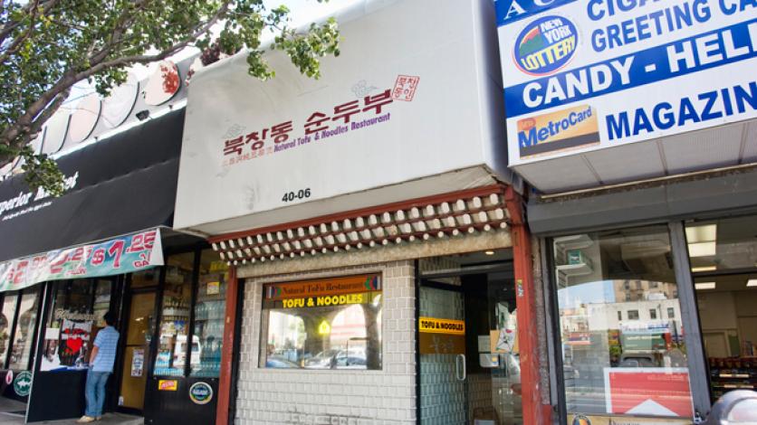 Natural Tofu & Noodles in Sunnyside, Queens.